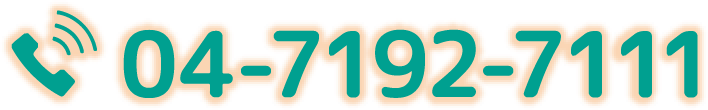 04-7192-7111